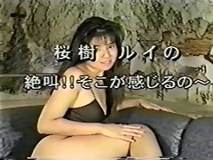 rui sakuragi complete episode