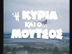 greek porn 70s-80s( i kyria ke o moytchos) 1